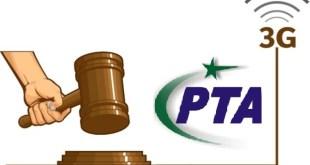3g-license-pakistan