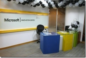 Microsoft-Innovation-Center-Lahore
