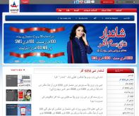 Now you can visit Warid's official Website in Urdu