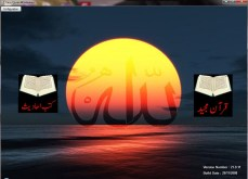 Downlaod Islamic Software Free -  Easy Quran Wa Hadees - Search Quran
