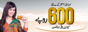 Ufone Rewards Rs. 600 Free Balance to New Customers