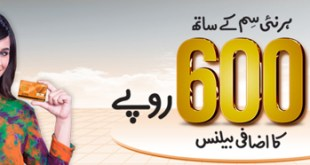 Ufone-new-SIM-offer-Get-free-balance-of-Rs-600