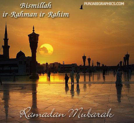 Ramadan Mubarak - Ramadan Greetings Images