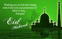 Eid Mubarak - Eid Greetings Images