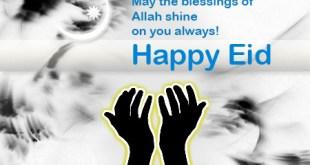 Eid-mubharak-