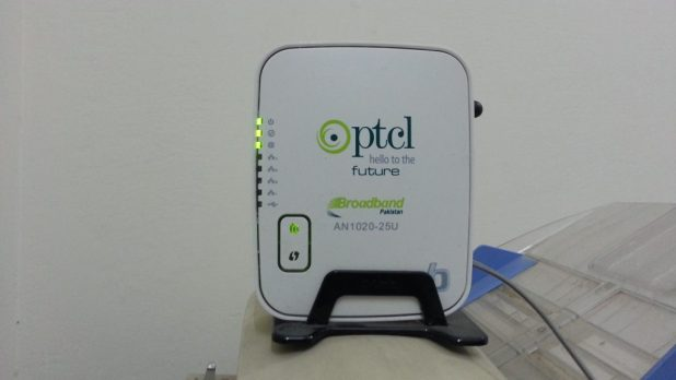 How to configure PTCL router
