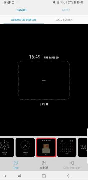 GIF Always On Display Galaxy S9 Plus
