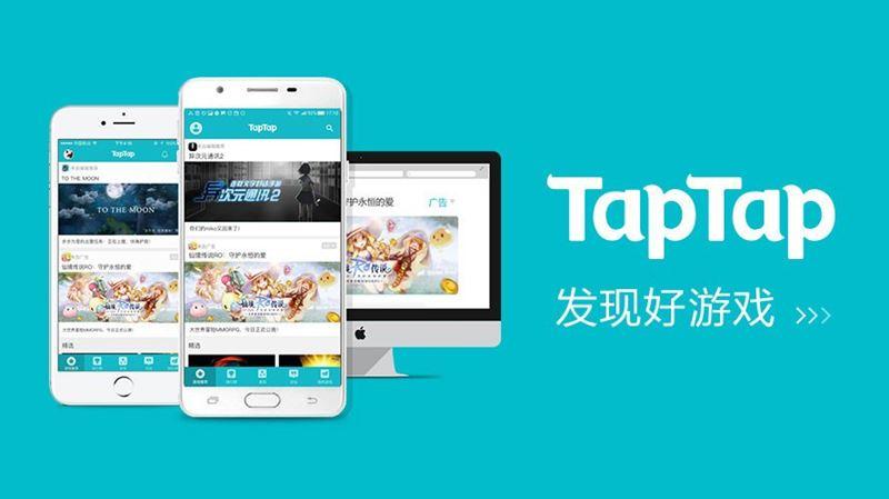 """TapTap é suspensa de suas atividades na China! Entenda a """"treta""""! - Mobile Gamer   Tudo sobre Jogos de Celular"""