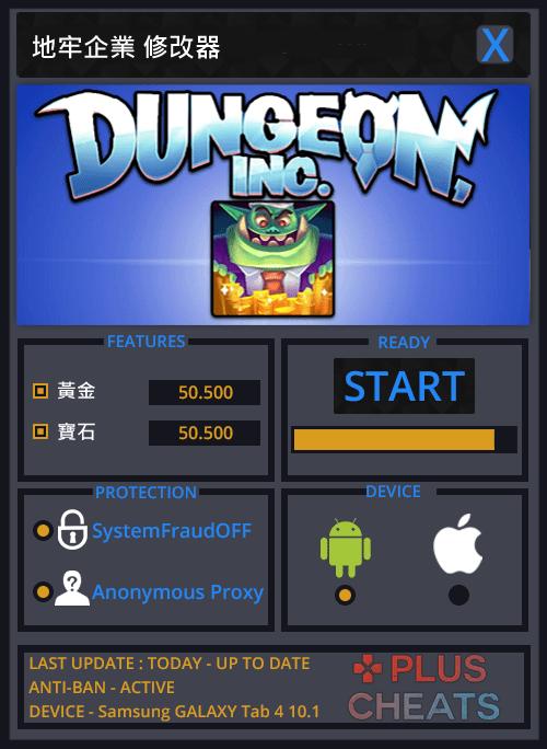 地牢企業 修改器1.0.4 – 手機遊戲天堂