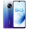 Vivo S6 Pro 5G