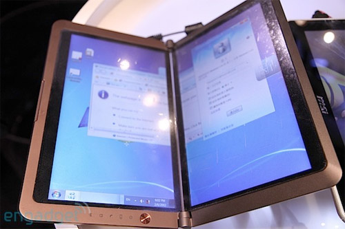 msi-dual-screen