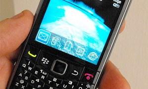 Blackberry 9100 Spotted - Photo: Slashphone