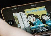 iphone-japan.200