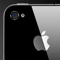 iphone4-video-200