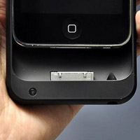 peel-case-tphone-200