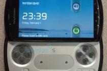 ps phone prototype-728-75