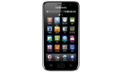 samsung-galaxy-player-4-51