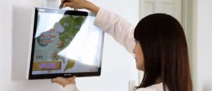 sharp-wifi-portable-lcd