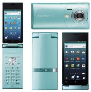 sharp-android-flip-smartphone sharp-android-flip-smartphone