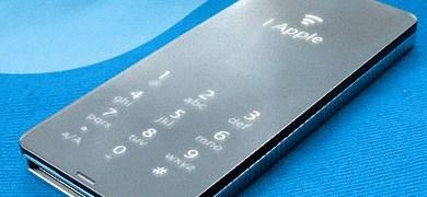 iphone-concept-slim
