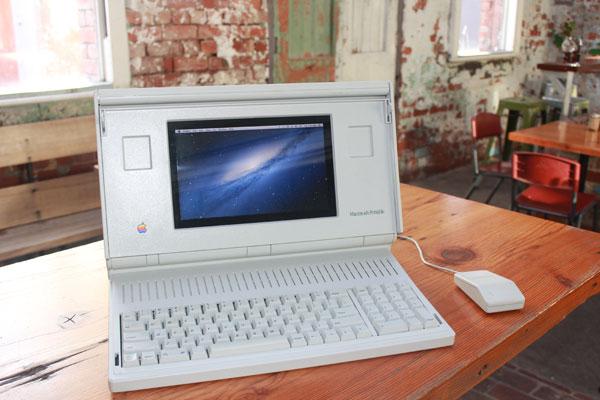 mac-portable-hack