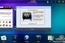 wpid-native-bbm-playbook-2.jpg