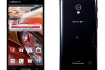 lg optimus g pro launched