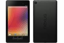 google-nexus7-refreshed