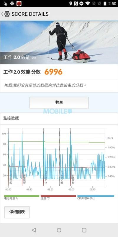 Screenshot_20171120-025008