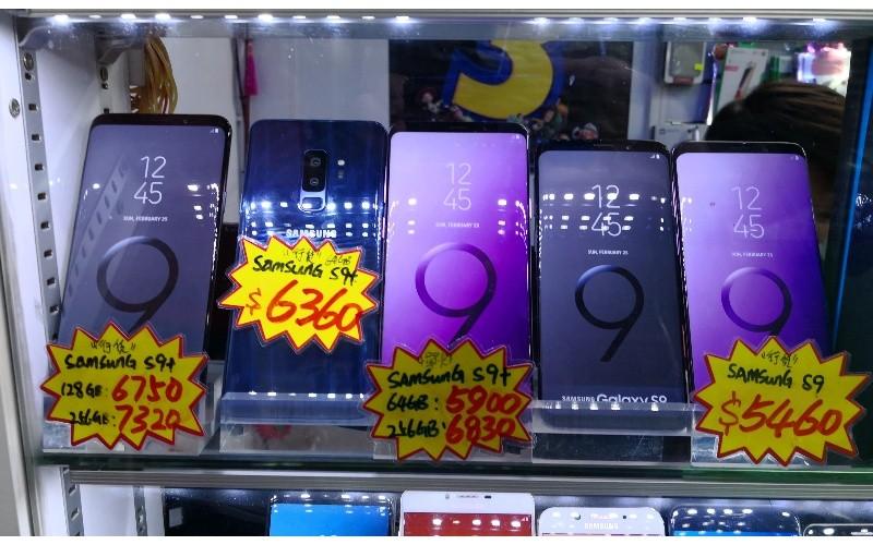 細舖買 Galaxy S9/S9 Plus 行貨將更抵玩? - MobileMagazine 專業手機評測