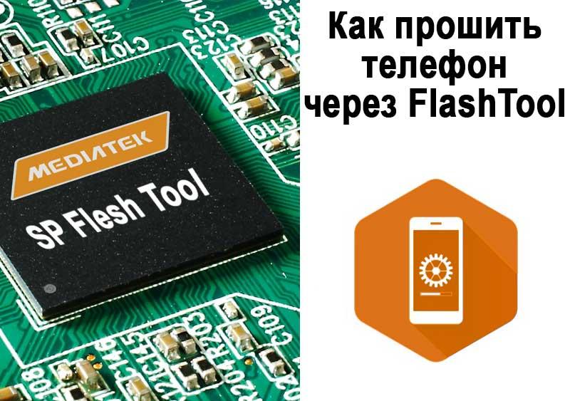 Jak blikat telefon přes Flashtool Step-by-Step instrukce