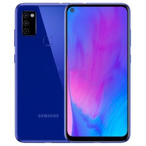 Samsung Galaxy M51 Price In Bangladesh