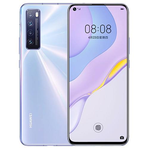 Huawei Nova 7 5G Price in Bangladesh (BD)