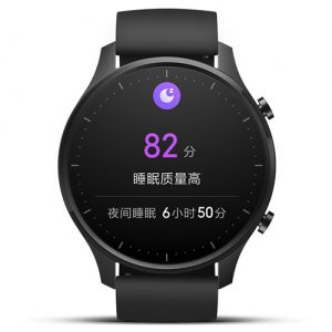 Xiaomi Mi Watch Revolve Price In Bangladesh