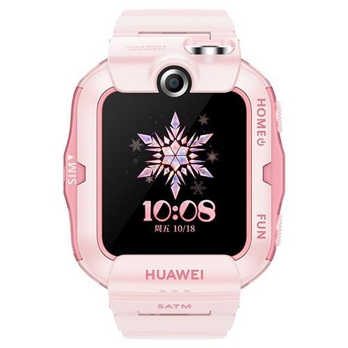 Huawei Children's Watch 4X Price in Bangladesh (BD)