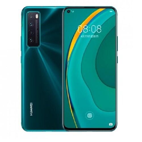 Huawei Nova 9 Pro 5G Price in Bangladesh (BD)