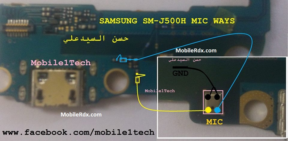 Microphone Wiring Diagram With Mic Board Cb Microphone Wiring Diagram