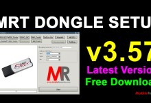 Photo of MRT Dongle Setup Latest Version v3.57 Free Download