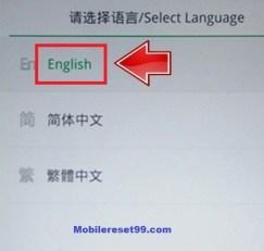 oppo language Option - Hard Reset