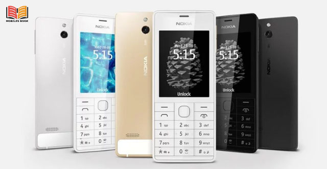 Nokia 515 Price & Specifications (Mobilesbook.com)