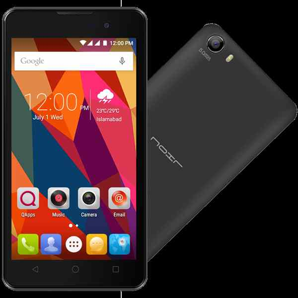 Huawei Clone S9 Flash File Firmware Android 71 MT6580 Update