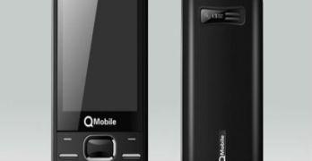 Q Mobile E8 MT6260 16MB Flash File