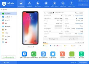 How to flash All iPhone Using 3U tools