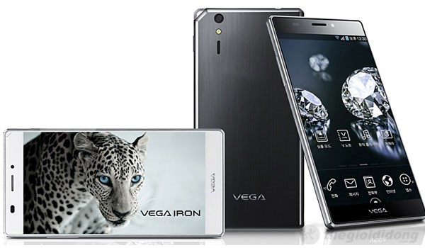 Sky Vega IM-A870L Binx Stock ROM Firmware Flash File