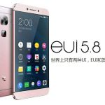 LeEco 2 Max EUi Firmware Flash File