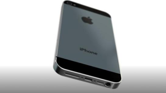 Two-tone Iphone 5 Body