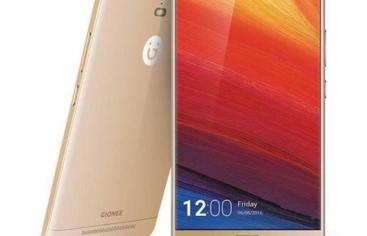 Full List of Gionee Service Centers and Stores in the