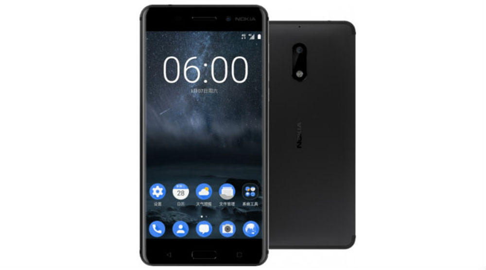 Nokia 6 Officially Unveiled, but There's a Catch!