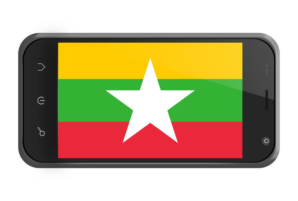 myanmar shutterstock