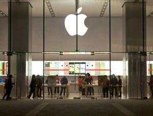 Apple-shop-China-ss